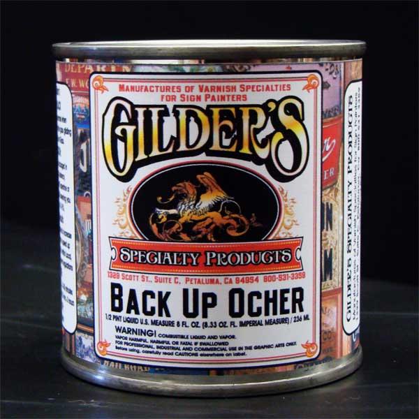 Gilders Back-Up-Ocher-Paint-1/2 pint